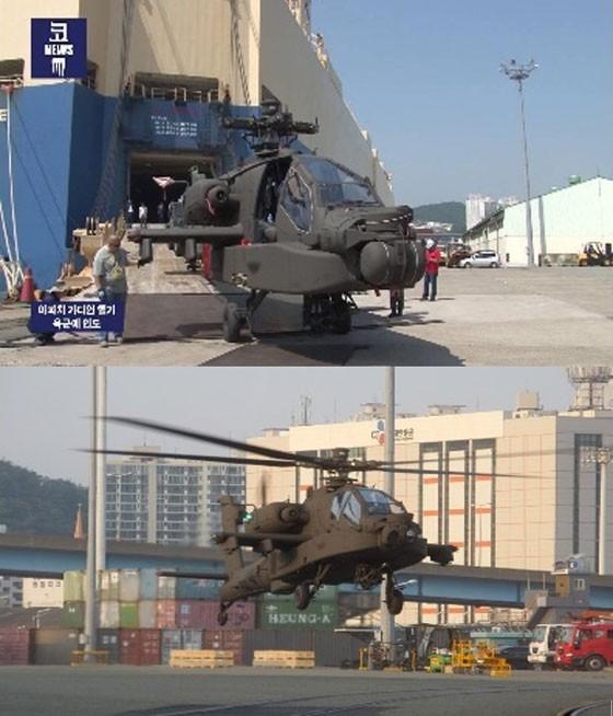 So sánh sức mạnh không quân Triều Tiên và Hàn Quốc ảnh 7