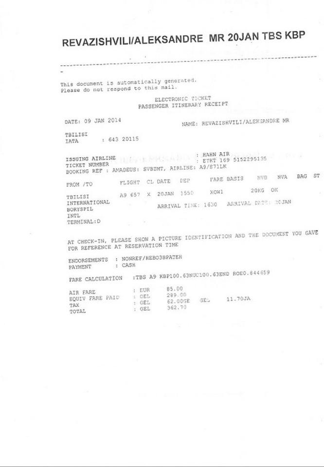 Tấm vé điện tử chứng thực chuyến bay của Alexandr Revazishvili đến Kiev trong thời gian sự kiện Maidan