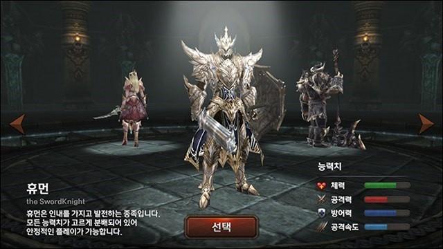 """5 game mobile """"nổi đình nổi đám"""" xứ Hàn mà cả thế giới phải biết đến ảnh 8"""