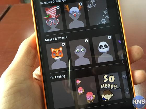 Cách kích hoạt các hiệu ứng bí mật trên Messenger ảnh 2