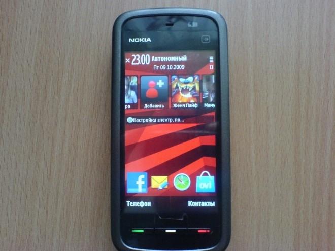 10 điện thoại Nokia doanh số khủng ảnh 5