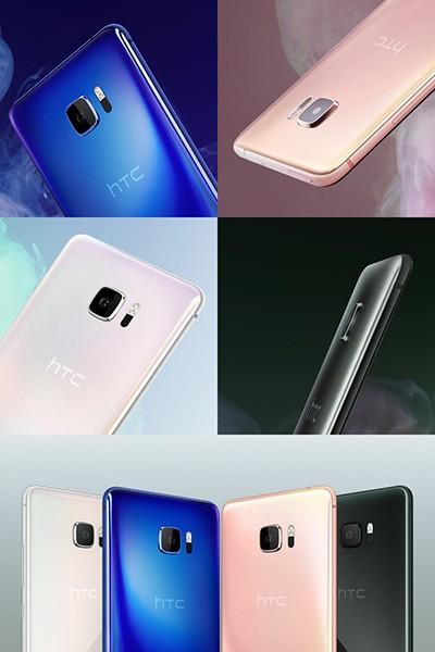 HTC U Ultra có điểm gì độc đáo ảnh 1
