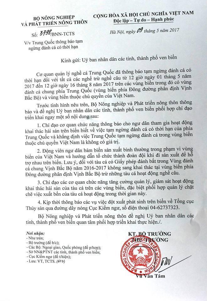 Lệnh cấm đánh bắt cá ở Biển Đông của Trung Quốc vô giá trị ảnh 1