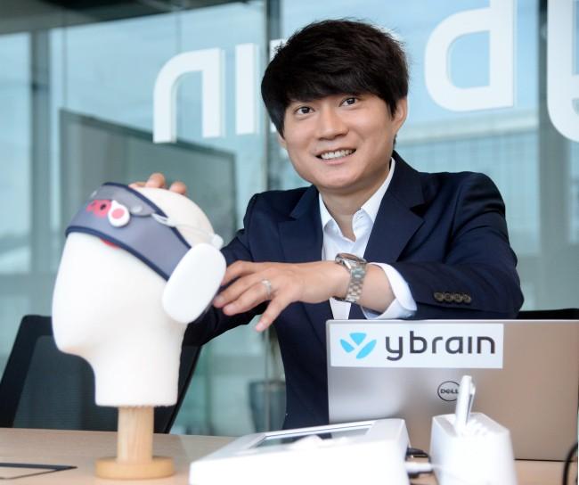 Hàn Quốc phát triển thiết bị đeo chữa trầm cảm ảnh 2