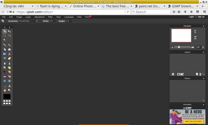 Top 5 phần mềm miễn phí thay thế Photoshop ảnh 7