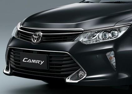 Toyota tiếp tục duy trì 3 phiên bản ở mẫu Camry 2017 vừa ra mắt ảnh 2
