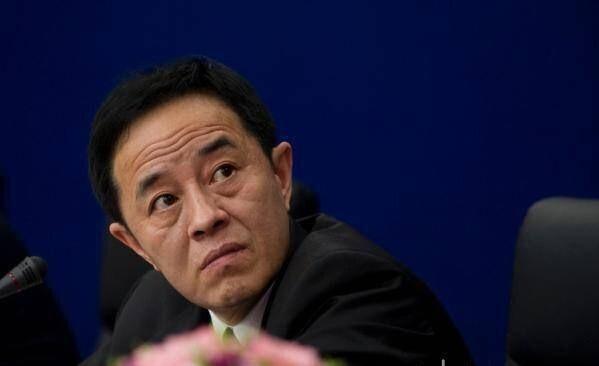 """Ủy ban Kiểm tra kỷ luật Trung ương Đảng – """"Khắc tinh"""" của quan tham Trung Quốc (Kỳ 4) ảnh 5"""