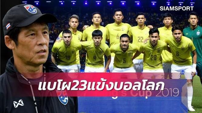 ĐT Thái Lan có thể bỏ AFF Cup 2020 ảnh 1
