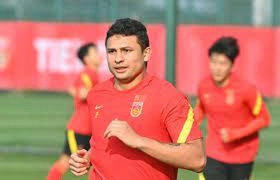 Nhận diện đội tuyển Trung Quốc ảnh 2