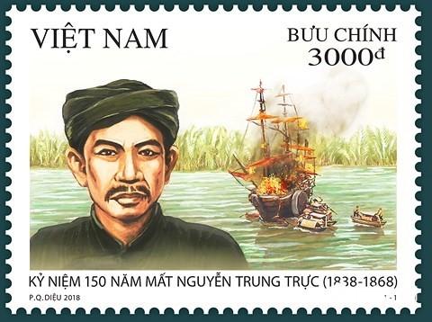 Thứ trưởng Bộ TT&TT Nguyễn Minh Hồng dự lễ phát hành bộ tem đặc biệt về anh hùng dân tộc Nguyễn Trung Trực ảnh 1