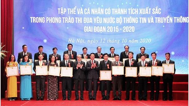 Bộ TT&TT cần chú trọng khen thưởng đột xuất để cổ vũ ứng dụng công nghệ 4.0 ảnh 1