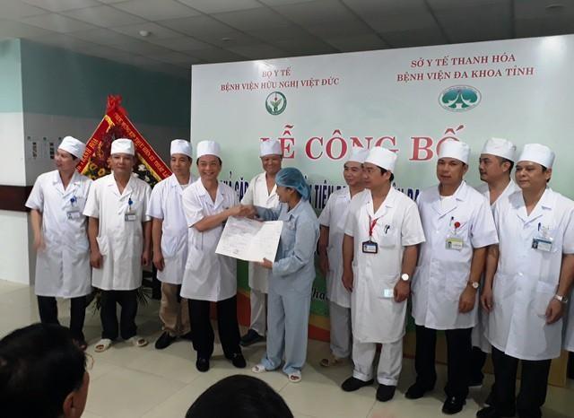 Bệnh viện Đa khoa tỉnh Thanh Hóa: Đón nhận danh hiệu Anh hùng Lao động ảnh 3