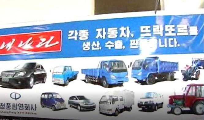 Hình ảnh giới thiệu những chiếc xe mang thương hiệu nội được giới thiệu tại Hội chợ Xuân 2012 ở Triều Tiên