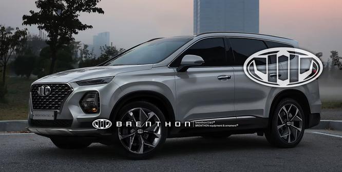 Hyundai Santa Fe 2019 sẽ thể thao hơn, nhiều tính năng lần đầu xuất hiện ảnh 1