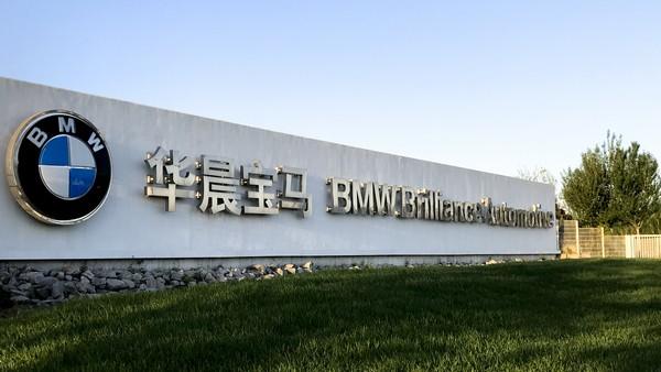 Trung Quốc phá lệ, các hãng ô tô nước ngoài mừng ra mặt ảnh 1