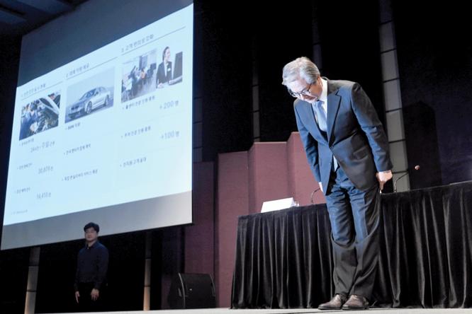 Liên quan đến cháy xe, BMW Hàn Quốc có thể sẽ phải bồi thường gần 13.500 USD cho mỗi chiếc xe ảnh 3