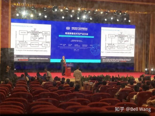 Tưởng là đột phá công nghệ, AI phiên dịch hàng đầu Trung Quốc lại do con người giật dây - Ảnh 2.