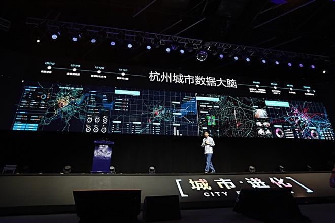 Nhiều thành phố dùng AI để giảm kẹt xe - ảnh 1