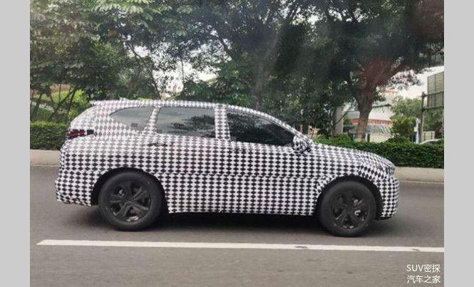 Honda CR-V mới rò rỉ ảnh chạy thử trên đường phố? ảnh 1