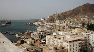 Tìm hiểu Yemen - một quốc gia từng bị chia cắt ảnh 2
