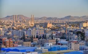 Tìm hiểu Yemen - một quốc gia từng bị chia cắt ảnh 1