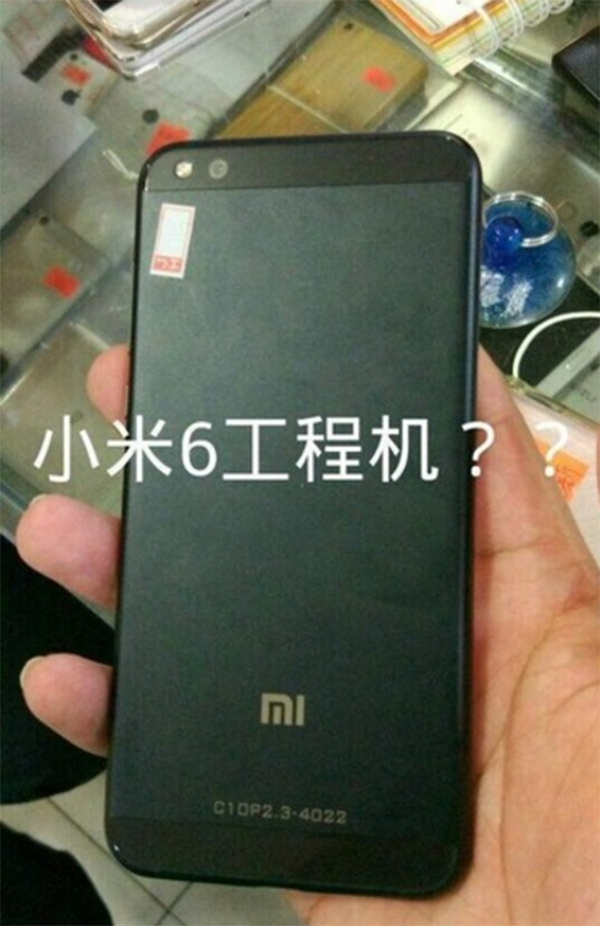 Xiaomi sẽ ra mắt hai phiên bản Mi 6? ảnh 1