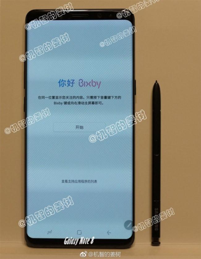 Lộ ảnh Galaxy Note 8 với bút Spen? ảnh 1
