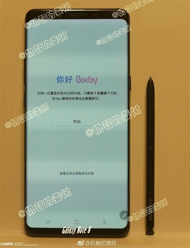 """Có phải Galaxy Note 8 chỉ là """"phiên bản lớn hơn và kèm bút"""" của Galaxy S8? ảnh 1"""