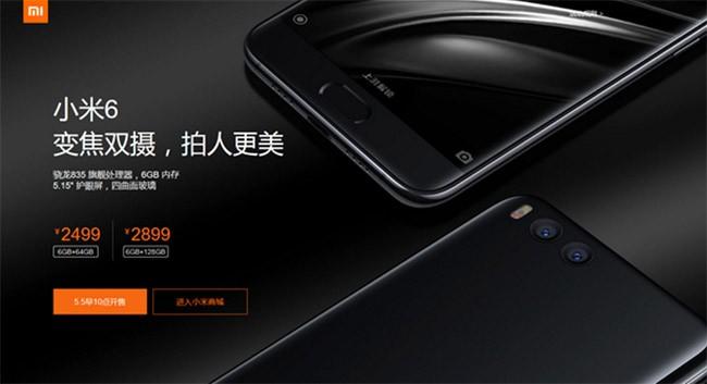 Xiaomi Mi 6 hết sạch sau một phút mở bán ảnh 1