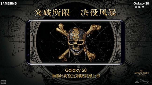 Samsung tung ra Galaxy S8 phiên bản cướp biển Caribê ảnh 1