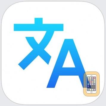 Mời các bạn tải 7 ứng dụng iOS miễn phí ngày 11/6 ảnh 2