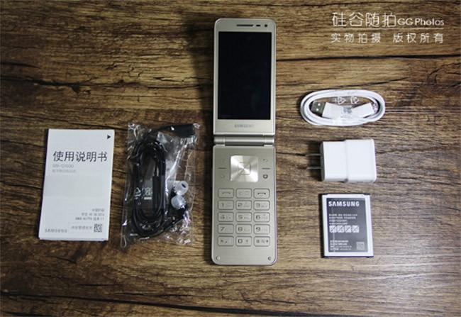 Samsung cho tái xuất điện thoại lật Galaxy Folder 2 ảnh 1
