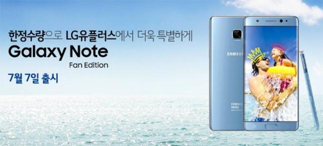Galaxy Note 7 FE có thể đặt trước từ hôm nay, lên kệ vào 7/7 ảnh 2