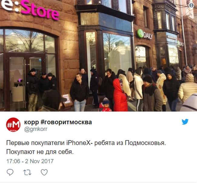 iPhone X: chen lấn xô đẩy ở Singapore, xếp hàng dài ở Úc, Nhật, Nga, Anh; nụ cười trở lại ảnh 8