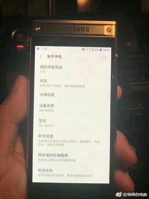 Flagship vỏ sò của Samsung lộ diện: chip Snap 835, RAM 6 GB ảnh 1