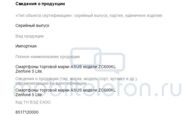 ASUS ZenFone 5 Lite rò rỉ với màn hình 6 inch và chip Qualcomm ảnh 1