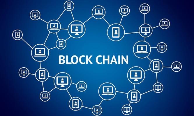 Ngạc nhiên chưa? Lần đầu tiên ứng dụng thành công blockchain vào giao dịch hàng hóa nông nghiệp ảnh 1