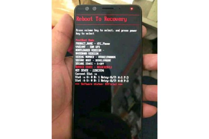 HTC U12+ lộ diện qua ảnh chụp trộm: thiết kế không ấn tượng ảnh 2