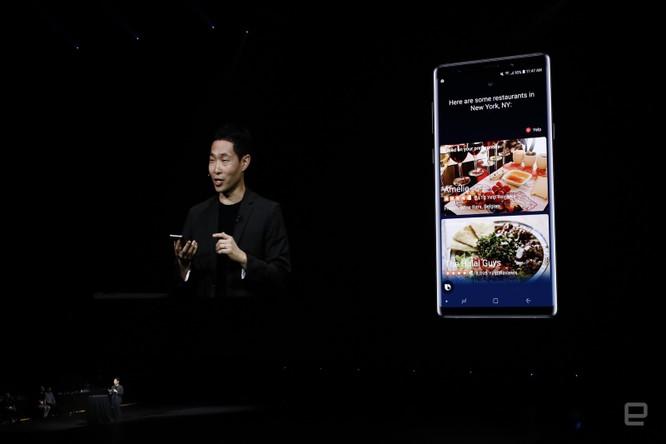 Galaxy Note 9 đã ra mắt cùng với đồng hồ thông minh Galaxy Watch và loa thông minh Galaxy Home ảnh 42