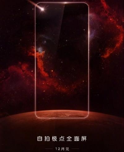 """Huawei có thể tung ra điện thoại """"nốt ruồi"""" trước cả Samsung ảnh 1"""
