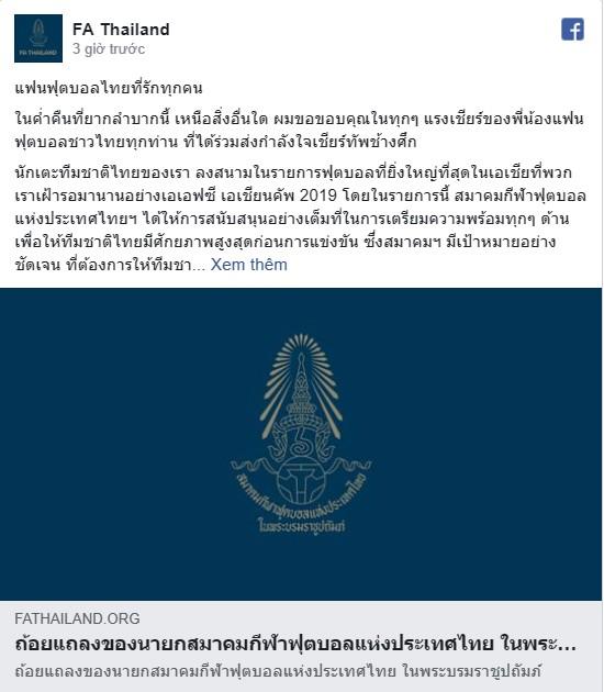 Thái Lan sa thải HLV Rajevac sau thất bại muối mặt trước Ấn Độ ảnh 1
