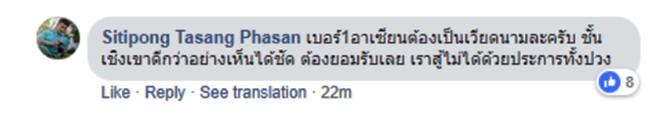 Báo chí và người hâm mộ Thái Lan nói gì về trận thua thảm trước U23 Việt Nam? ảnh 2