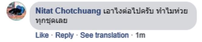 Báo chí và người hâm mộ Thái Lan nói gì về trận thua thảm trước U23 Việt Nam? ảnh 4