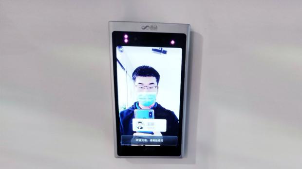 Một công ty Trung Quốc tung ra hệ thống nhận diện người dùng kể cả khi họ đeo khẩu trang ảnh 1