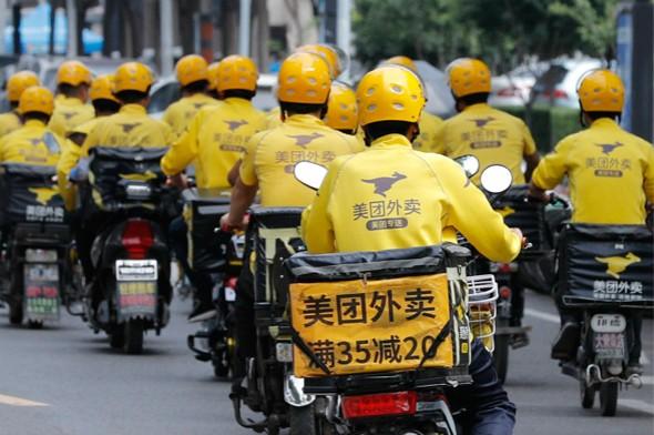 Trung Quốc: Dịch vụ giao đồ ăn online gặp khó ảnh 1