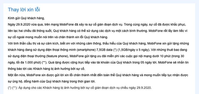 Nhà mạng thế giới bồi thường khi làm mất tín hiệu thoại và data, MobiFone đền bù đã thỏa đáng? ảnh 2