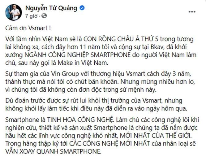 CEO BKAV Nguyễn Tử Quảng cảm ơn những nỗ lực của VinSmart ảnh 1