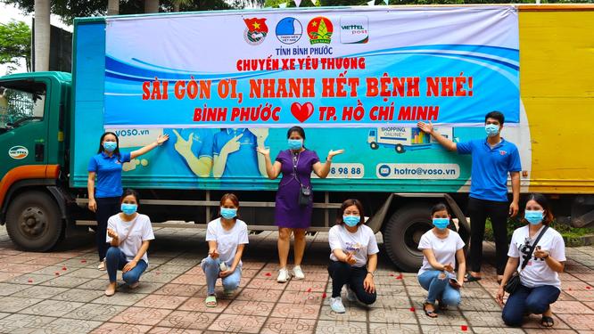 900 hộ dân quận Bình Tân và quận 8 đón nhận nhiều suất lương thực từ người dân Bình Phước ảnh 2