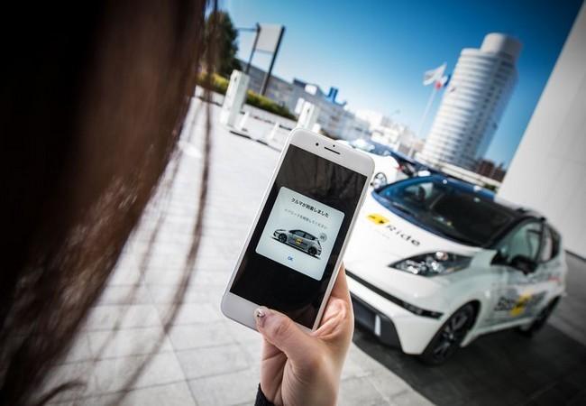 Nissan sắp triển khai dịch vụ taxi tự lái tại Nhật Bản ảnh 1