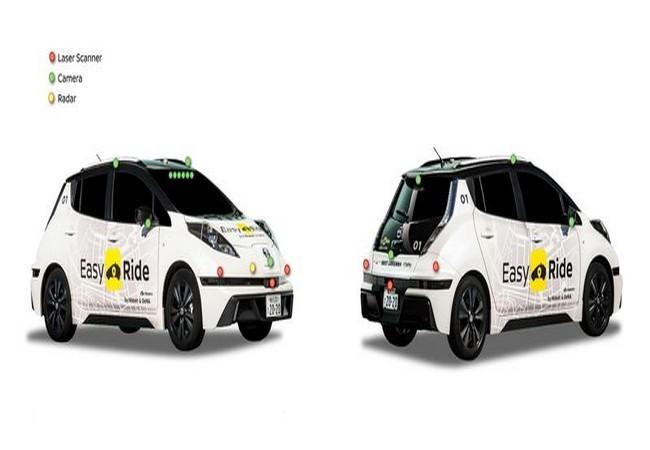Nissan sắp triển khai dịch vụ taxi tự lái tại Nhật Bản ảnh 3